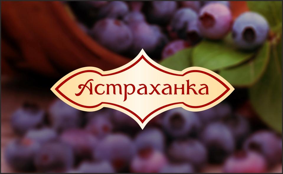 """Логотип """"Астраханка"""""""