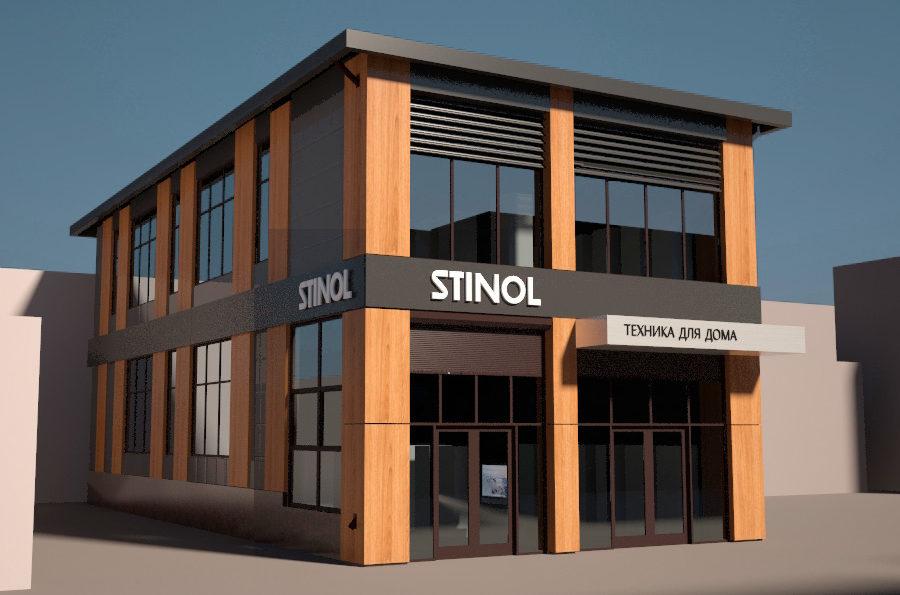 Реконструкция фасада магазина бытовой техники